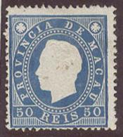 MACAU. 1887. Af 37 (x). 50rs Blue Prf 13 1/2 Scarce Perf. Fine.. Sale! - Macau