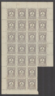 MACAU. 1904. Postage Due Issue Choi D-11x Block Of 26 Mint. VF Condition. Excellent Exhibition Multiple.. Sale! - Ohne Zuordnung