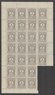 MACAU. 1904. Postage Due Issue Choi D-11x Block Of 26 Mint. VF Condition. Excellent Exhibition Multiple.. Sale! - Macau