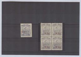 MEXICO. 1918. Sc B1* Semipostal Single + Block Of Four. Fine Mint.. Sale! - Mexico