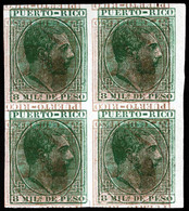 PUERTO RICO. PRUEBAS. Bloque De 4 3c Castaño Amarillo Y 8m.verde Amarillo Impresiones Invertidas Montadas S/d. Mint No G - Puerto Rico