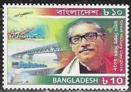 BANGLADESH, 2018, MNH, VICTORY DAY, BRIDGES, TRAINS, 1v - Trains