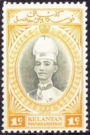 MALAYA KELANTAN 1937 1c Grey-Olive & Yellow SG40 MH - Kelantan