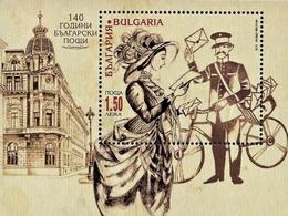 72-301 / BG/5 - 2019  140 YEARS BULGARIAN  POSTS Block Unused ** - Nuovi
