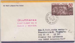 Tschad - 50 F. Fussball-WM Zuleitungspost Luftpostbrief N'Djamena 1975 Zuleitung - Tschad (1960-...)