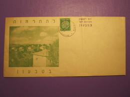 1949 ISRAEL POO FIRST DAY POST OFFICE OPENING TIVON MAIL HEBREW JEWISH STATE STAMP ENVELOPE CACHET - Israel