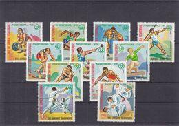 Jeux Olympiques - Guiné Equatoriale - Yvert 85 - Judo - Escrime - Poids - Boxe - Javelot - Lutte - Estate 1976: Montreal