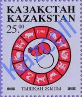 Kazakhstan 1996 . Chinese New Year. Year Of The Rat. MNH** - Kasachstan