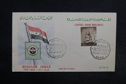 EGYPTE - Enveloppe FDC 1959 - L 32285 - Lettres & Documents