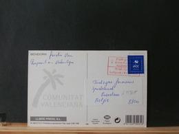 A9596A CP ESPAGNE  VIGNETTE  ETRANGER - 1981-90 Cartas
