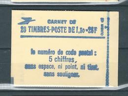France Carnet 2059 C4 (ou C4a ?) Neuf Fermé Cote 23 € (ou 75 €) - Lot 2 - Usage Courant