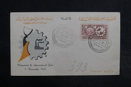 EGYPTE - Enveloppe FDC 1958 - L 32289 - Lettres & Documents