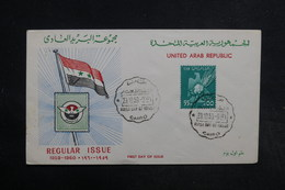 EGYPTE - Enveloppe FDC 1959 - L 32294 - Lettres & Documents