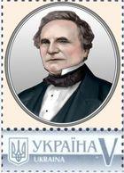 Ukraine 2018, Computer Pioneer Charles Babbage, 1v - Ukraine