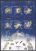 I779 2011 ROMANIA SPACE ZODIAC I !!! GOLD 1KB MNH - Astrologie