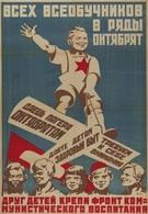 @@@ MAGNET - Vsekh Vseobuchnikov - Advertising