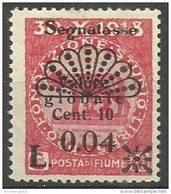 Fiume - 1921 Postage Due 4c/10c/10c Unused No Gum    Mi P16  Sc J16 - 8. WW I Occupation