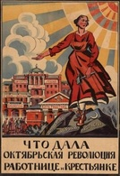 @@@ MAGNET - What The October Revolution Has Given To Working And Peasant Women - Advertising