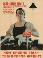 @@@ MAGNET - Women! Learning In The Means Of Production, Taking The Place Of Workers, Who Left For The Front! - Advertising