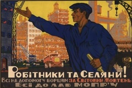 @@@ MAGNET - Workers And Peasants! Assist Those Fighting For The World October - Advertising