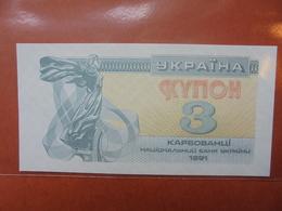 UKRAINE 3 KARBOVANTSI 1991 PEU CIRCULER/NEUF - Ukraine