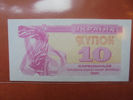 UKRAINE 10 KARBOVANTSIV 1991 PEU CIRCULER/NEUF - Ukraine
