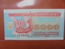 UKRAINE 5000 KARBOVANTSIV 1995 PEU CIRCULER/NEUF - Ukraine