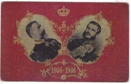 9969 Royalty, Romania Old Postcard Written Unused, Possible Reprint !: King Carol I, Carol II (?) - Familles Royales