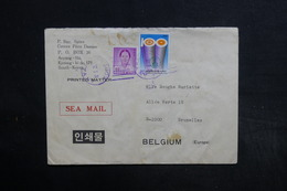 CORÉE DU SUD - Enveloppe De Anyang-Shi Pour La Belgique - L 32311 - Corée Du Sud