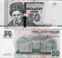 Transnistria 2007 (2012) - 50 Rublei - Pick 46b UNC - Andere