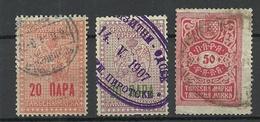 SERBIEN SERBIA Ca 1890-1900, 3 Alte Steuermarken Tax Revenue Stamps O - Serbien