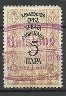 SERBIEN SERBIA Croatia Slovenija Kingdom Ca 1890 Alte Steuermarke Tax Revenue Stamp 5 Para O - Serbien