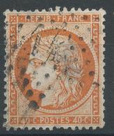 Lot N°49090  N°38, Oblit étoile Chiffrée 14 De PARIS ( R. De Strasbourg ) - 1870 Siege Of Paris
