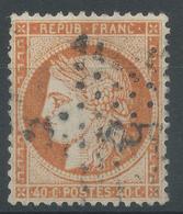 Lot N°49095  Variété/n°38, Oblit étoile Chiffrée 5 De PARIS ( R. De Bondy ), Fond Ligné Horizontal - 1870 Siege Of Paris