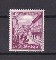 Deutsches Reich - 1938 - Michel Nr. 683 - Ungebr. - 10 Euro - Ungebraucht