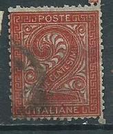 Timbre Italie 1863 - Usati