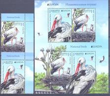 2019. Belarus, Europa 2019, National Birds, 2v + S/s, Mint/** - Belarus