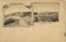 China, Chinese Great Wall At Pataling (1899) Multiview Postcard - China