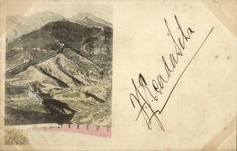 China, The Great Wall Of China (1900) Postcard - China