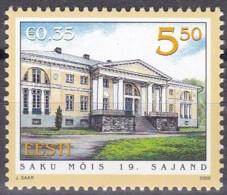 EESTI, 2009, 648,  Gutshof Saku (Sack) Bei Tallinn.  MNH ** - Estland