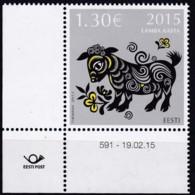 EESTI, 2015, 816, Chinesisches Neujahr: Jahr Des Schafes. MNH ** - Estland
