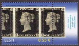EESTI, 2015, 841,  175 Jahre Briefmarken. MNH ** - Estland