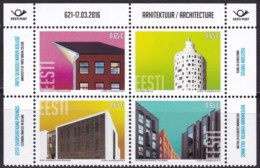 EESTI, 2016, 852/55,  Moderne Architektur.  MNH ** - Estland