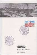 Frankreich 2025 EUROPA / CEPT, Faltkarte ESSt STRASBOURG Europarat 23.4.1977 - Non Classés