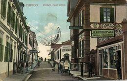 China, CHEFOO YANTAI, French Post Office, Tobacconist, Street Scene (1912) - China