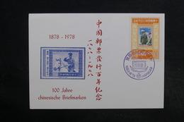 FORMOSE - Carte Souvenir Du Centenaire Du Timbre Chinois En 1978 - L 32339 - 1945-... République De Chine