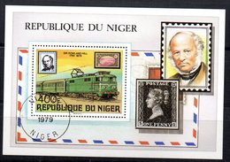 Hb-24  Used  Niger - Trenes
