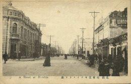 China Russia, HARBIN HARHPIN, Street Scene (1920s) Postcard - China