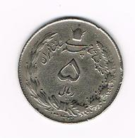 &  IRAN  5 RIALS  1343 - Iran