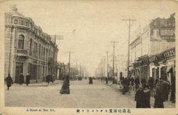 China Russia, HARBIN HARHPIN, Street Scene, Shops (1910s) Postcard - China